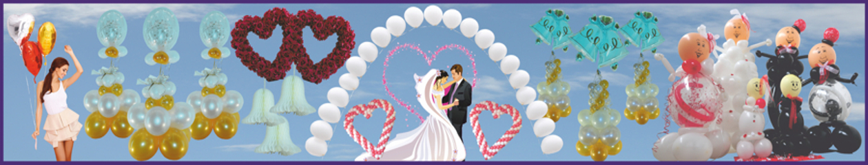 Dekoration-Hochzeit-Shop